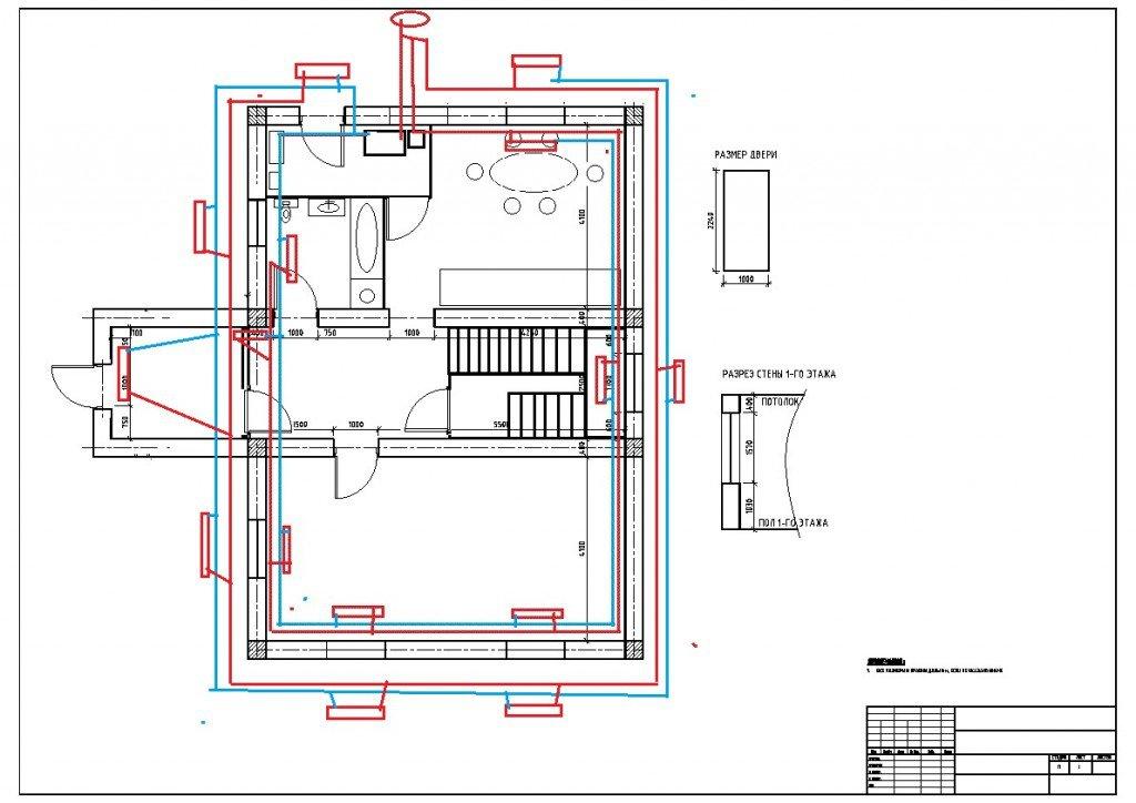 Отопление 2 х этажного дома
